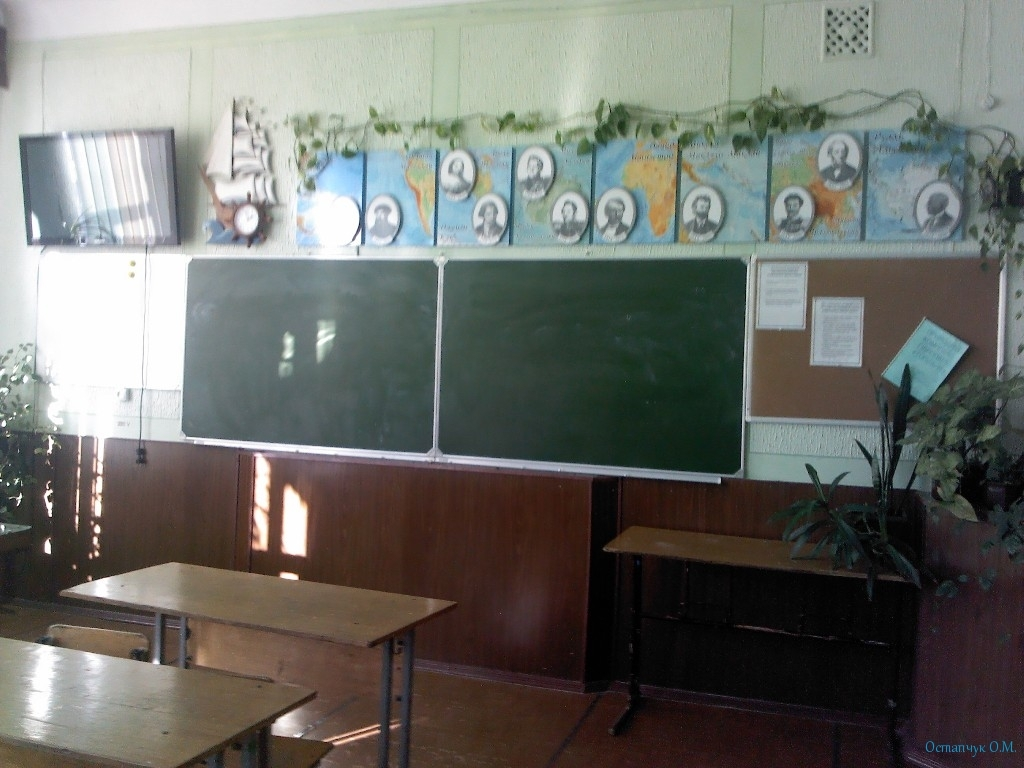 Шкільне життя як свято